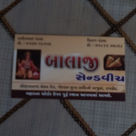 Balaji Sandwich & Namkeen photo 3