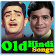 Download Old Hindi Songs - Purane Gane For PC Windows and Mac