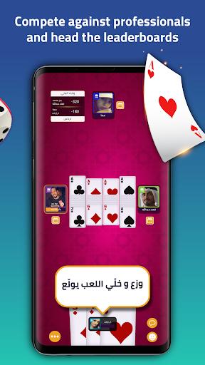 VIP Jalsat: Online Tarneeb, Trix, Ludo & Sheesh 3.6.54 screenshots 9
