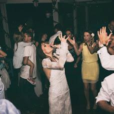 Wedding photographer Nuh Lalbay (NuhLalbay). Photo of 15.08.2016