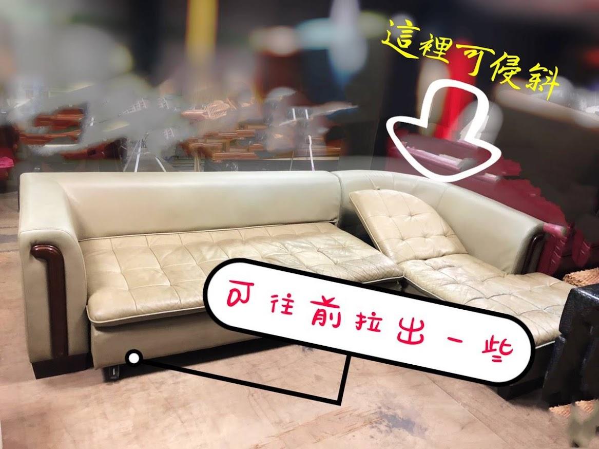 好朋友台北市二手家具台北市二手皮沙發L型