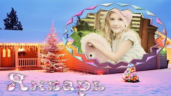 Christmas photo frames montage screenshot