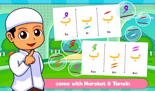 Marbel Learns Quran for Kids  screenshots 12