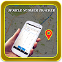Mobile Number Tracker APK icon