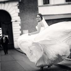 Wedding photographer Nazar Mykas (Nazik). Photo of 28.12.2015