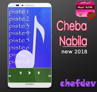 جديد شابة نبيلة_ cheba nabila New 2018 - náhled
