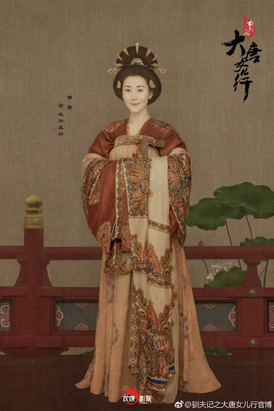 Court Lady China Drama