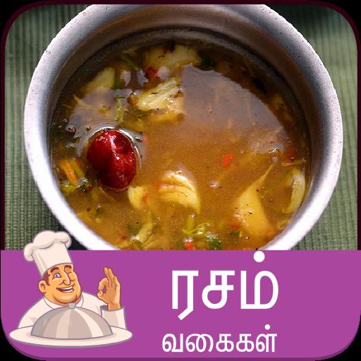 rasam recipes tamil