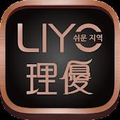 LIYO理優:韓系女裝行動商城