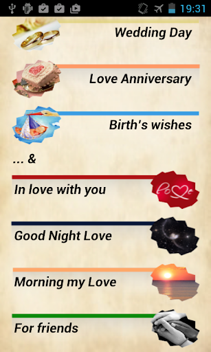 Messages screenshot 6