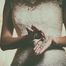 婚礼摄影师Evgeniy Mezencev(wedKRD)。18.01.2017的照片
