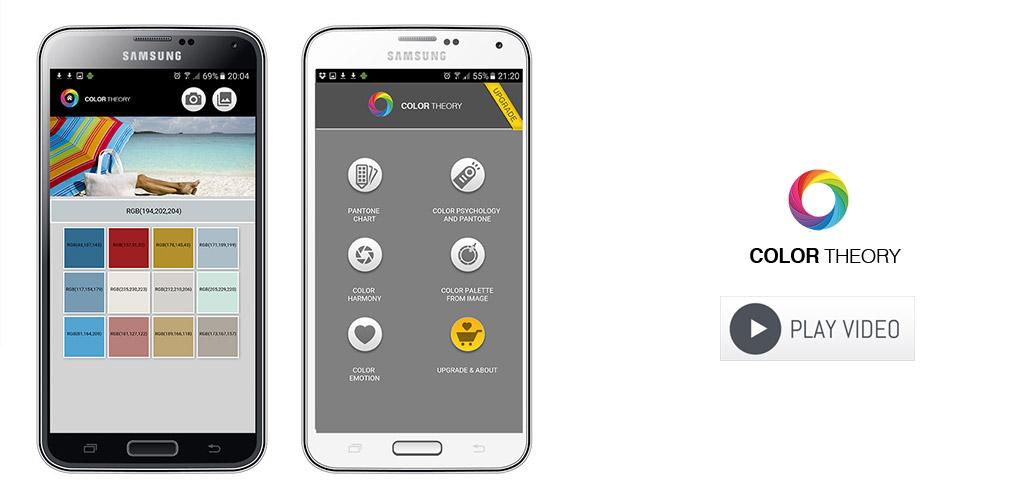 Color theory & Pantone Premium 2 0 2 Apk Download - com