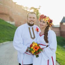 Wedding photographer Marina Gorkova (MarusyaPh85). Photo of 22.09.2015