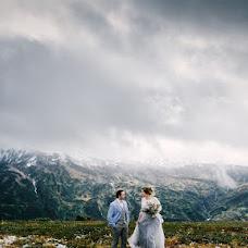 Wedding photographer Sergey Laschenko (cheshir). Photo of 09.11.2017