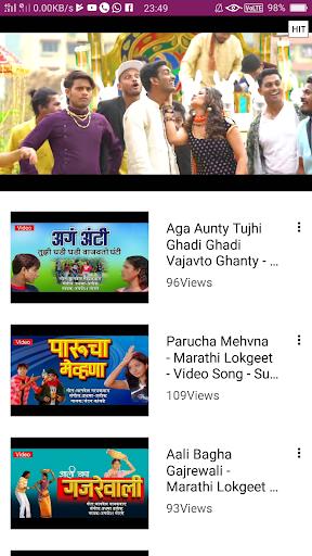 Marathi Dj Song : Marathi Song 🎼& Marathi Bhajan. – Aplikacje w Google Play