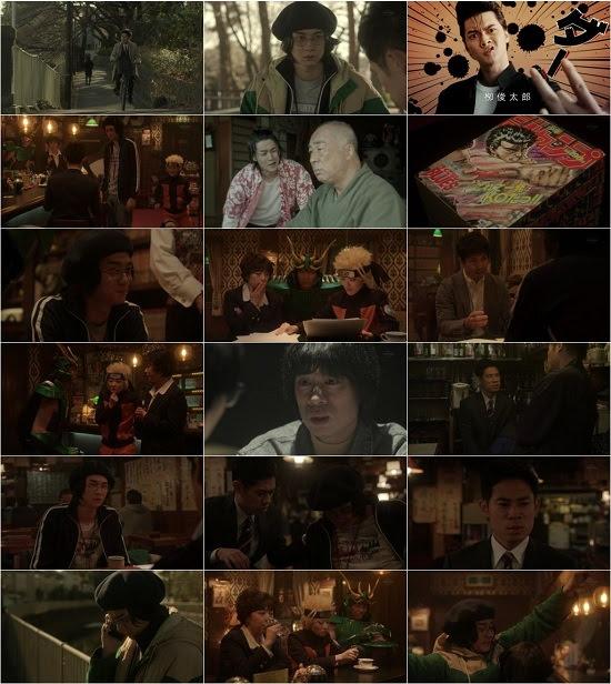 (TV-Dorama)(720p) オー・マイ・ジャンプ!~少年ジャンプが地球を救う~ ep03 180126