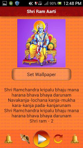 Shri Ram Aarti