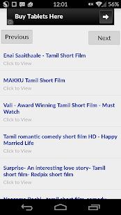 Tamil Short Films- screenshot thumbnail