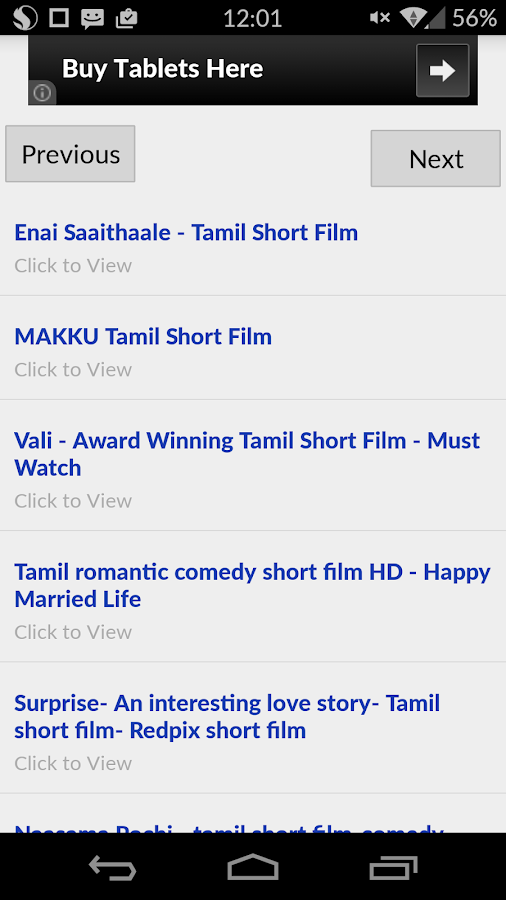 Tamil Short Films- screenshot