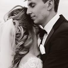 Wedding photographer Mira Knott (Miraknott). Photo of 16.11.2017