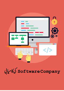 start a software Company in Urdu - náhled