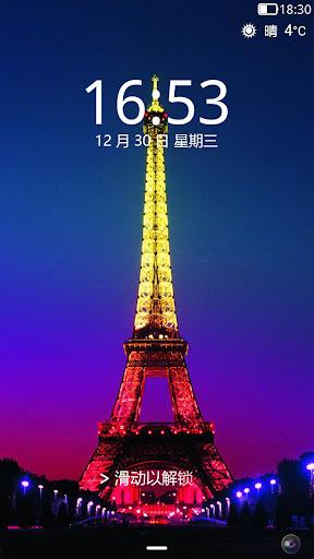 巴黎铁塔-闪电锁屏主题