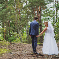 Wedding photographer Urszula Jaroszek (FilmFotoWideo). Photo of 13.09.2017