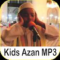 Kids Azan MP3 Ramadan 2019 icon