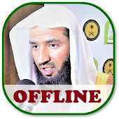 Abdullah AlBuajan Full Audio Quran Offline MP3 Android APK Download Free By Abyadapps