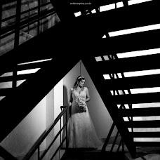 Fotógrafo de casamento Anderson Pires (andersonpires). Foto de 17.10.2018