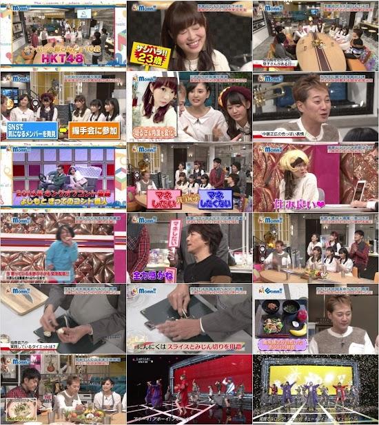 (TV-Variety)(720p) HKT48 – Momm!!(モム)〜中居くん家でHKT48指原の衝撃写真を公開!? 151123