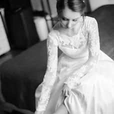 Wedding photographer Darya Mayornikova (maiornykova). Photo of 13.11.2018