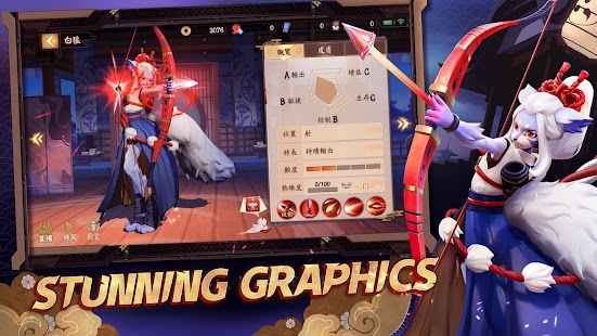 Tải Onmyoji Arena (Unreleased) APK