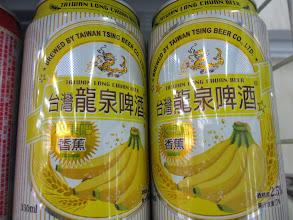 Photo: Banana beer