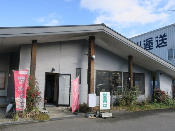 なかや食堂@白河(醤油ラーメン 323/'17)
