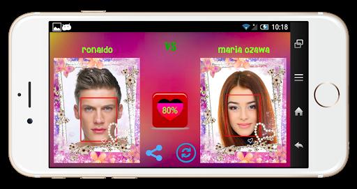 爱情测试 人脸检测