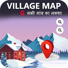 Village Map With District : सभी गांव का नक्शा Download on Windows
