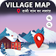 Village Map With District : सभी गांव का नक्शा Download for PC Windows 10/8/7