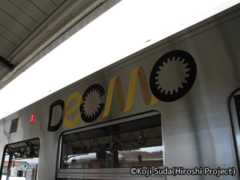 JR北海道 H100形 側面ロゴ_01