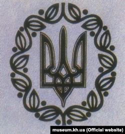 Ескіз герба УНР Василя Кричевського