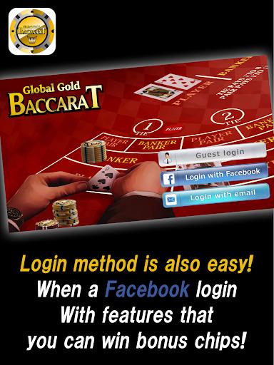 Global Gold Baccarat 1.1.8 screenshots 5