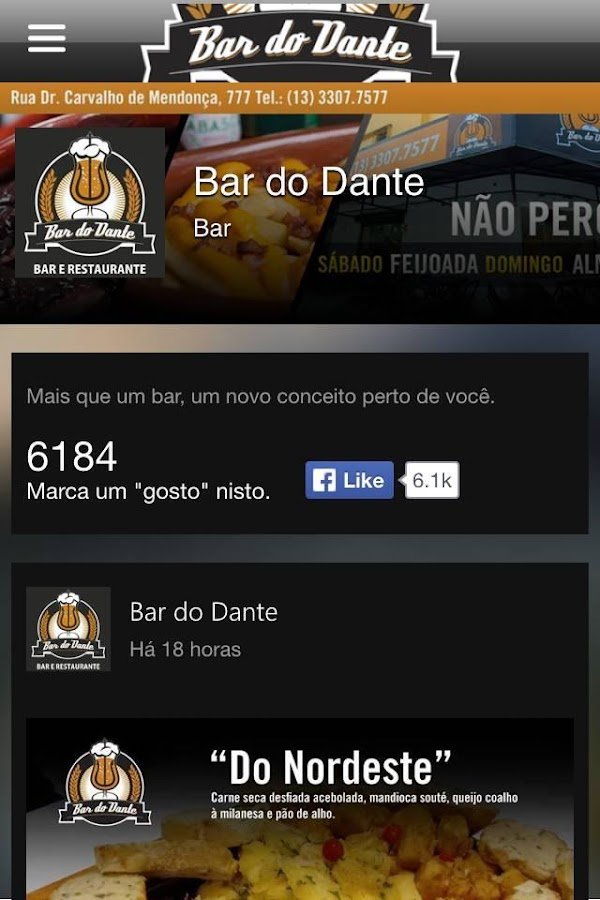 Bar do Dante- screenshot