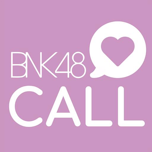 BNK48 Sweet Call