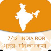7/12 Bhu Naksha - Village Maps - गांव का नक्शा