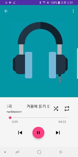 MusicTown screenshot 4