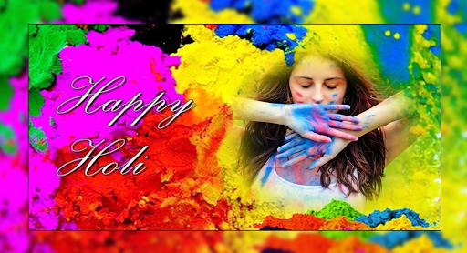 Happy Holi Photo Editor 1.1 screenshots 2