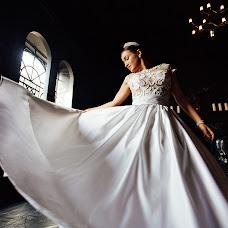 Wedding photographer Ekaterina Alyukova (EkaterinAlyukova). Photo of 10.12.2018