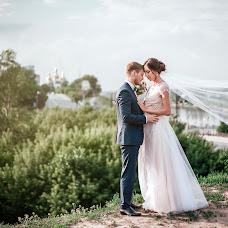 Wedding photographer Anastasiya Koneva (deadmiracle). Photo of 05.08.2016