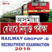 Railway Group D Examination 2018 Assamese medium