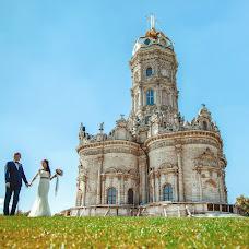 Wedding photographer Vladimir Budkov (BVL99). Photo of 06.01.2018